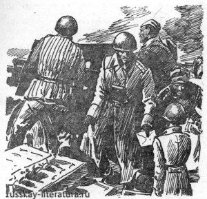 Рисунки к произведению сын полка 020