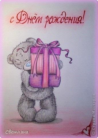 что нарисовать маме на день рождения маме открытку