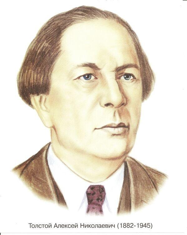 Родился писатель Алексей Толстой 012