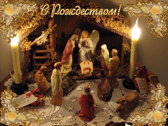 Рождество Христово у западных христиан 005
