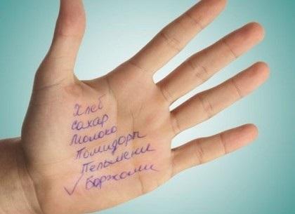 Российский день без бумаги 002