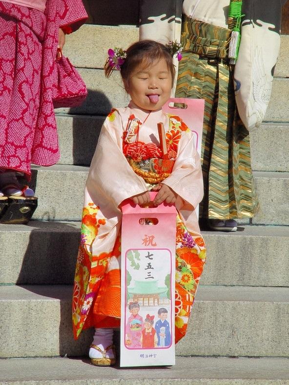 Сити го сан (Япония) 001
