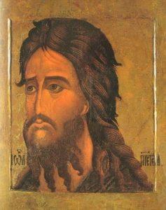 Собор Предтечи и Крестителя Господня Иоанна 021