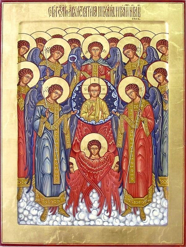 Собор архистратига Михаила и прочих Небесных Сил бесплотных 001