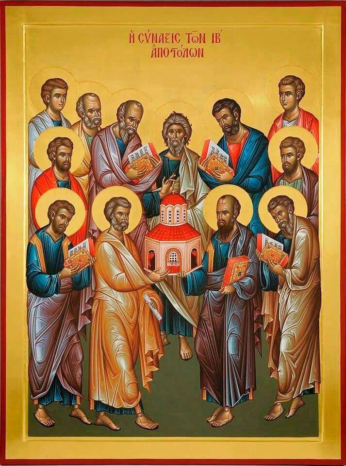 Собор 12 ти апостолов 002