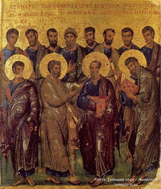 Собор 12 ти апостолов 004