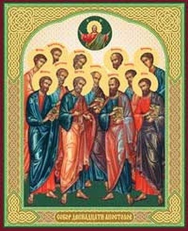 Собор 12 ти апостолов 017