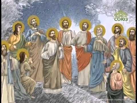 Собор 12 ти апостолов 020