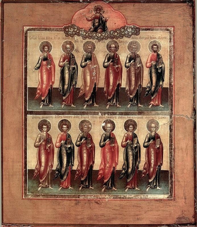 Собор 12 ти апостолов 021