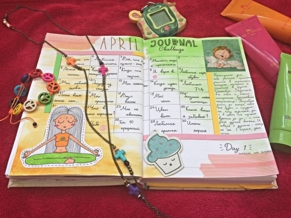 Странички для дневника девочки 008