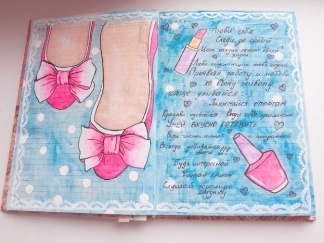 Странички для дневника девочки 015