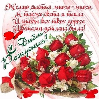 С днем рождения Светлана картинки гиф012