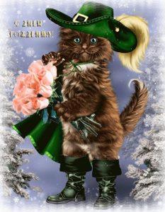 С днем рождения картинки милые котики 020