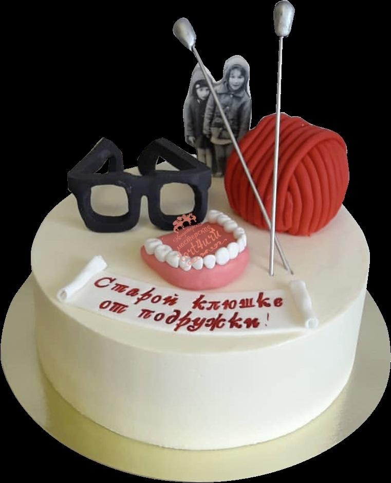 С днем рождения старая кляча торт 015