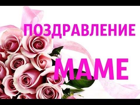 С рождением доченьки поздравление для мамы открытка 004