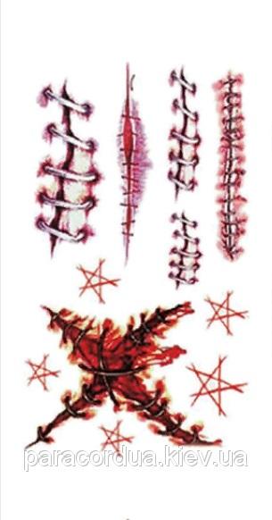 Татуировки на хэллоуин 004