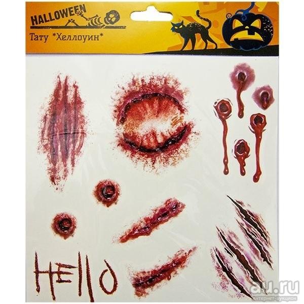 Татуировки на хэллоуин 016