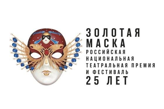 Театральные маски черно белые картинки 010