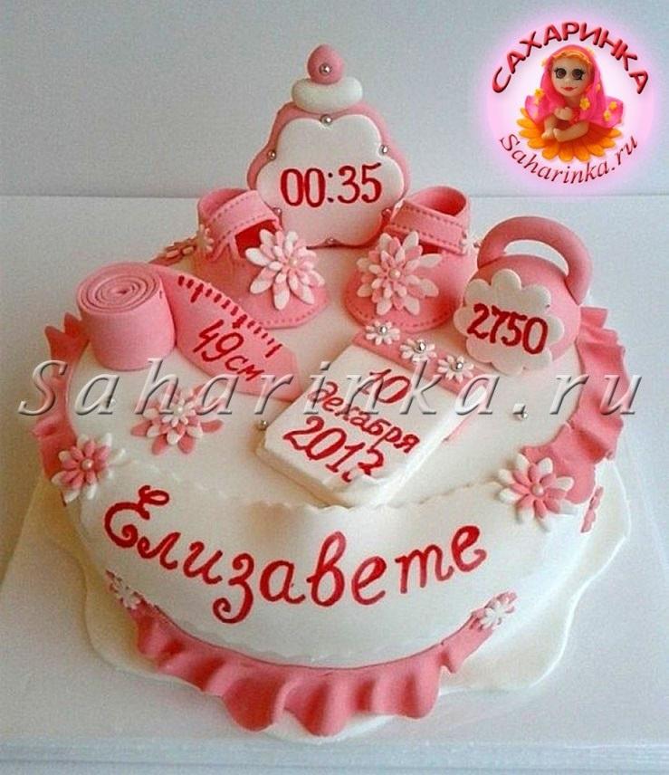 Торт с рождением дочки 002