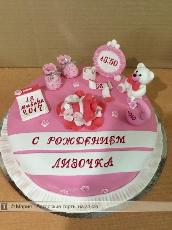 Торт с рождением дочки 004