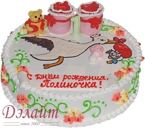 Торт с рождением дочки 008