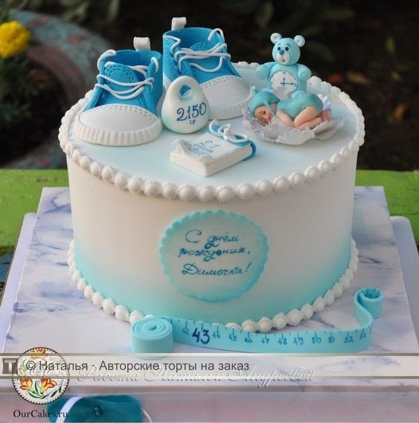 Торт с рождением дочки 010