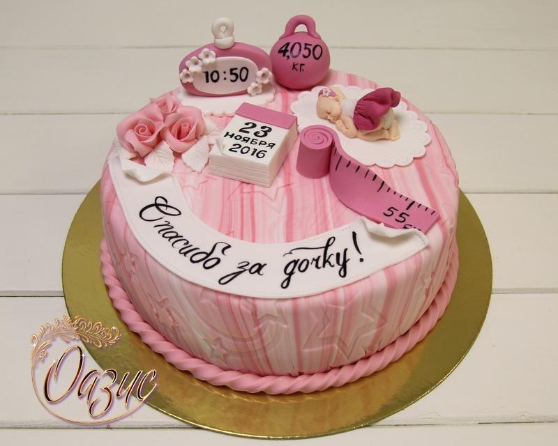 Торт с рождением дочки 011
