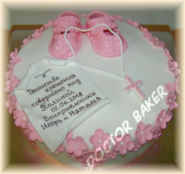 Торт с рождением дочки 012