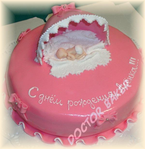 Торт с рождением дочки 014