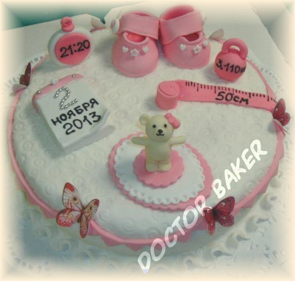 Торт с рождением дочки 017