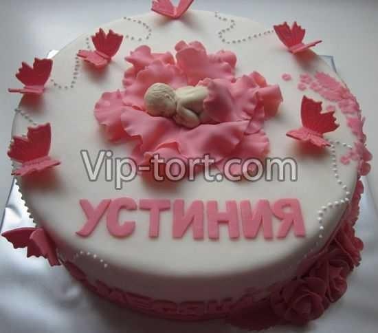 Торт с рождением дочки 020