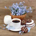 Утро нежность кофе картинки цветы