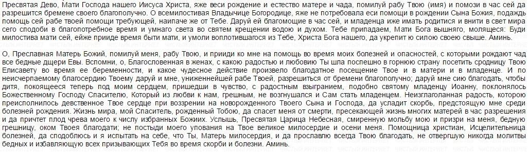 Федот Ледостав 001
