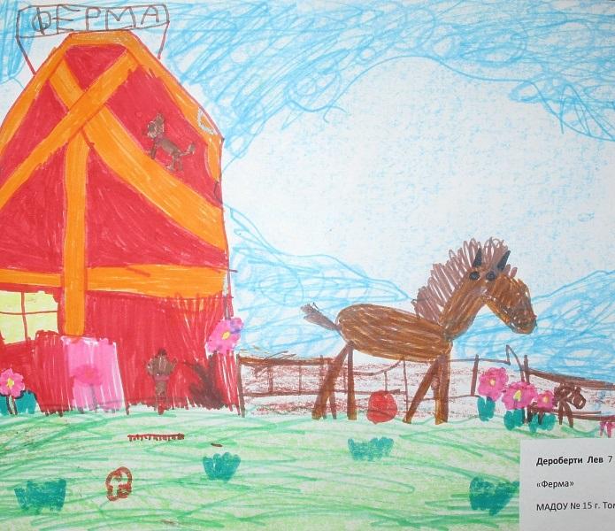 Ферма рисунки для детей 019