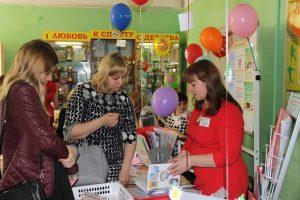 Фото и картинки на Международный день социального педагога008