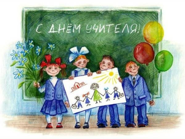 Фото на день учителя смешные и прикольные004
