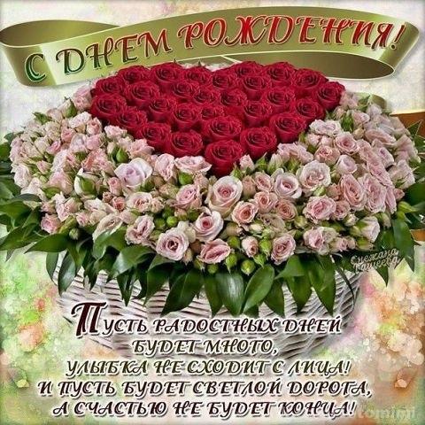 Цветы и надпись с днем рождения016
