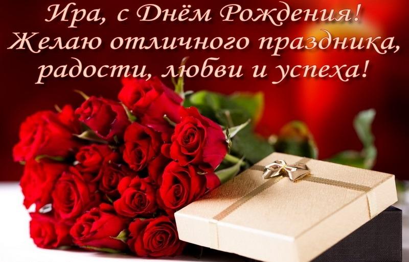 Цветы розы с днем рождения фото004