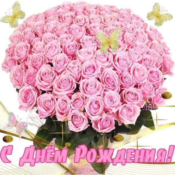 Цветы розы с днем рождения фото008