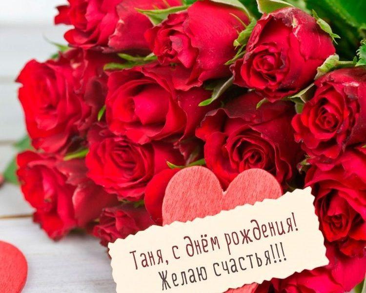 Цветы розы с днем рождения фото015