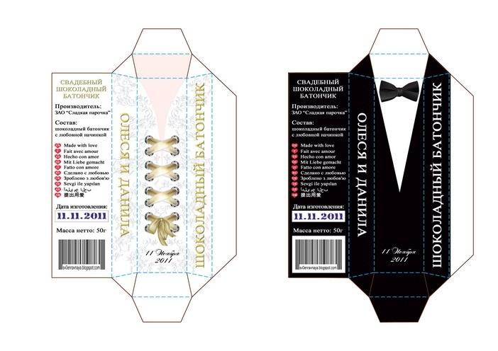 Шаблон коробки для шоколада 009