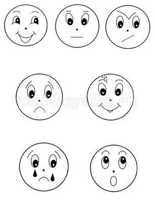 Эмоции в картинках раскраска 002