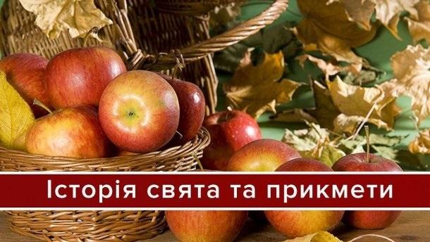 Яблочный спас 015