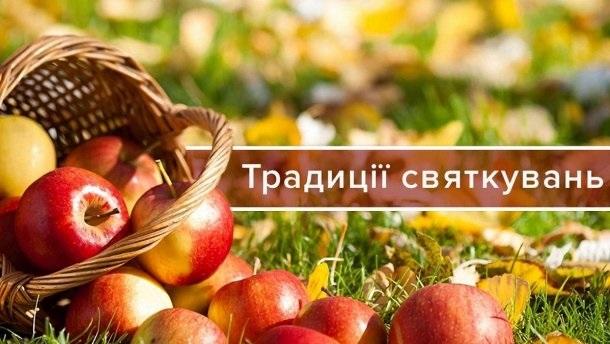Яблочный спас 016