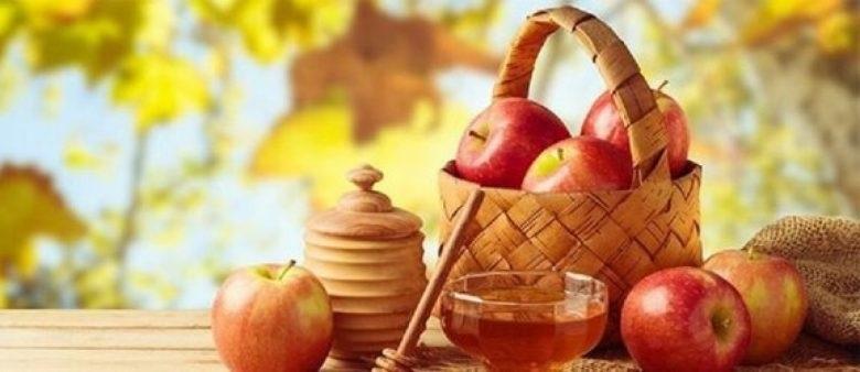 Яблочный спас 018