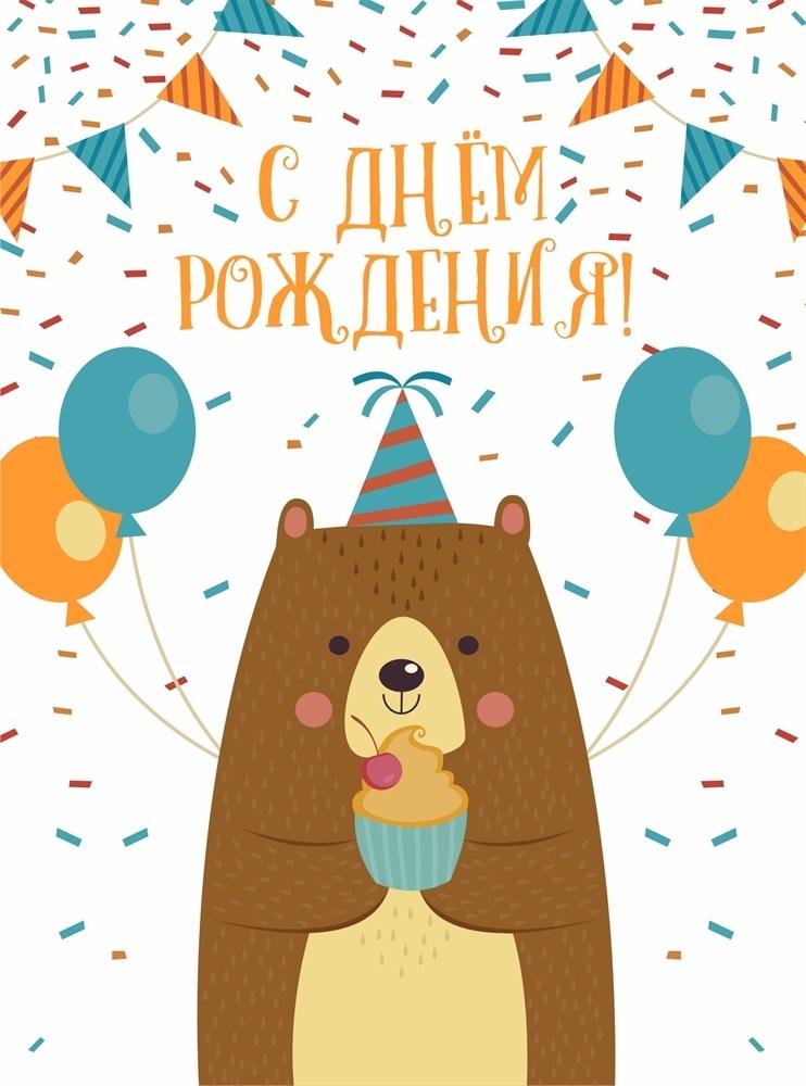 дежурный директор милые пожелания на день рождения свойства