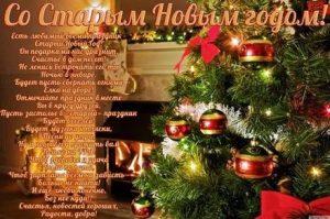 бесплатно картинки новый год скачать 019