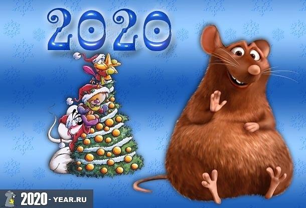веселые картинки на новый год крысы 024