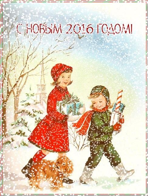 винтажные открытки на новый год 003