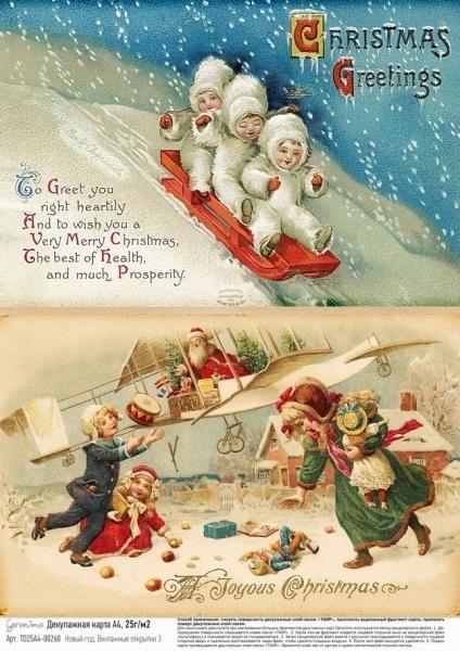 винтажные открытки на новый год 006